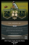 2010 Topps Triple Threads Relics Gold #R85