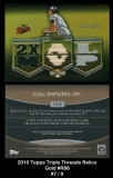 2010 Topps Triple Threads Relics Gold #R86