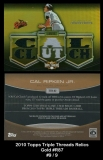 2010 Topps Triple Threads Relics Gold #R87
