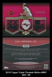 2010 Topps Triple Threads Relics #R87