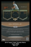 2010 Topps Triple Threads Relics Sepia #R86
