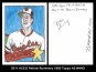 2011 ACEO Patrick Rummery 1985 Topps AS #NNO