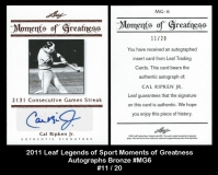 2011 Leaf Legends of Sport Moments of Greatness Autographs Bronze #MG8