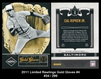 2011 Limited Rawlings Gold Gloves #4