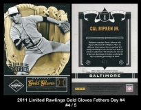2011 Limited Rawlings Gold Gloves Fathers Day #4