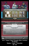 2011 Topps Triple Threads Relic Combos #TTRC52