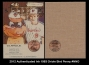 2012 Authenticated Ink 1983 Oriole Bird Penny #NNO
