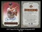 2012 Topps Five Star Retired Autographs #CR