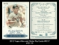 2012 Topps Allen and Ginter Rip Cards #RC17