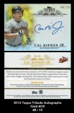 2013 Topps Tribute Autographs Gold #CR