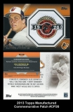 2013 Topps Manufactured Commemorative Patch #CP26