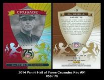 2014 Panini Hall of Fame Crusades Red #91