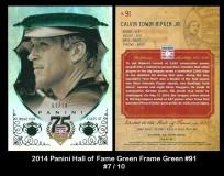 2014 Panini Hall of Fame Green Frame Green #91