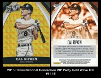 2015 Panini National Convention VIP Party Gold Wave #60