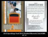 2015 Sportkings Vault 2012 Greatest Moments Gold #GM5