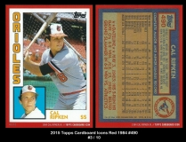2015 Topps Cardboard Icons Red 1984 #490