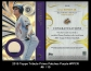 2015 Topps Tribute Prime Patches Purple #PPCR