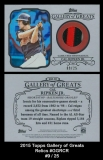 2015 Topps Gallery of Greats Relics #GGRCR