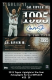 2015 Topps Highlight of the Year Autographs Series 2 #HYACR