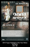 2015 Topps Highlight of the Year Relics #HYRCR