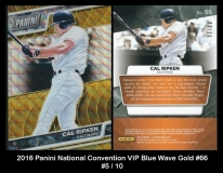 2016 Panini National Convention VIP Blue Wave Gold #66