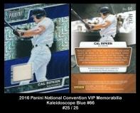 2016 Panini National Convention VIP Memorabilia Kaleidoscope Blue #66