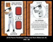 2016 Panini Pantheon Class and Rank Materials #2