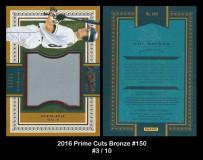 1_2016-Prime-Cuts-Bronze-150