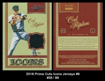 2016 Prime Cuts Icons Jerseys #8