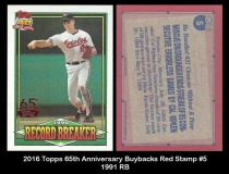 2016 Topps 65th Anniversary Buybacks Red Stamp #5