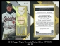 2016 Topps Triple Threads Relics Silver #TTRCR1